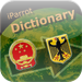 iParrot Dict Chinese-German